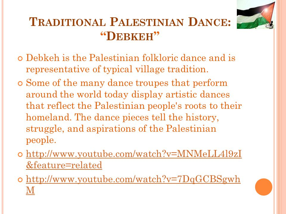 P ALESTINIAN C UISINE Palestinian cuisine is divided into three regional groups: the Galilee, West Bank and Gaza area.