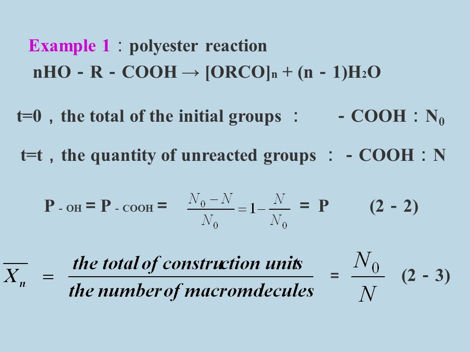 : the number everage of construction units in each macromolecule