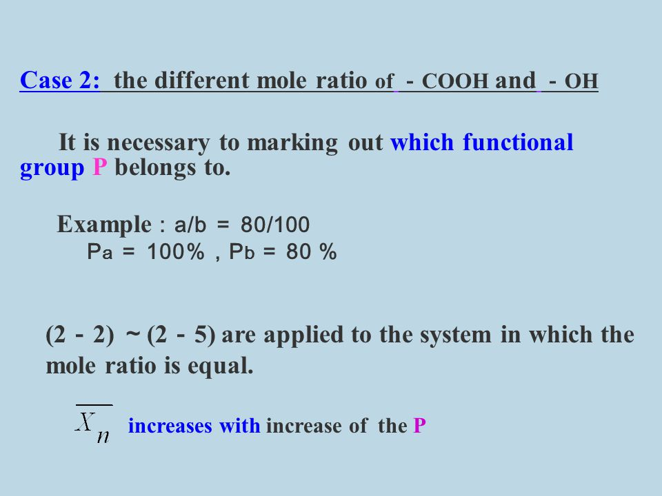 Example 2 : HOROH + HOOCR'COOH Case 1: the same mole ratio t=0 - OH: N 0 ,- COOH : N 0, the total of construction units : N 0 t=t - OH: N , - COOH : N the quantity of macromolecules : N P - OH = P - COOH = = P =