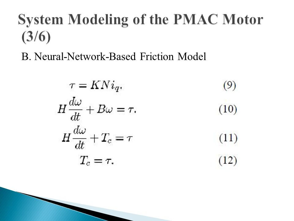 C. Complete Model of the PMAC Motor