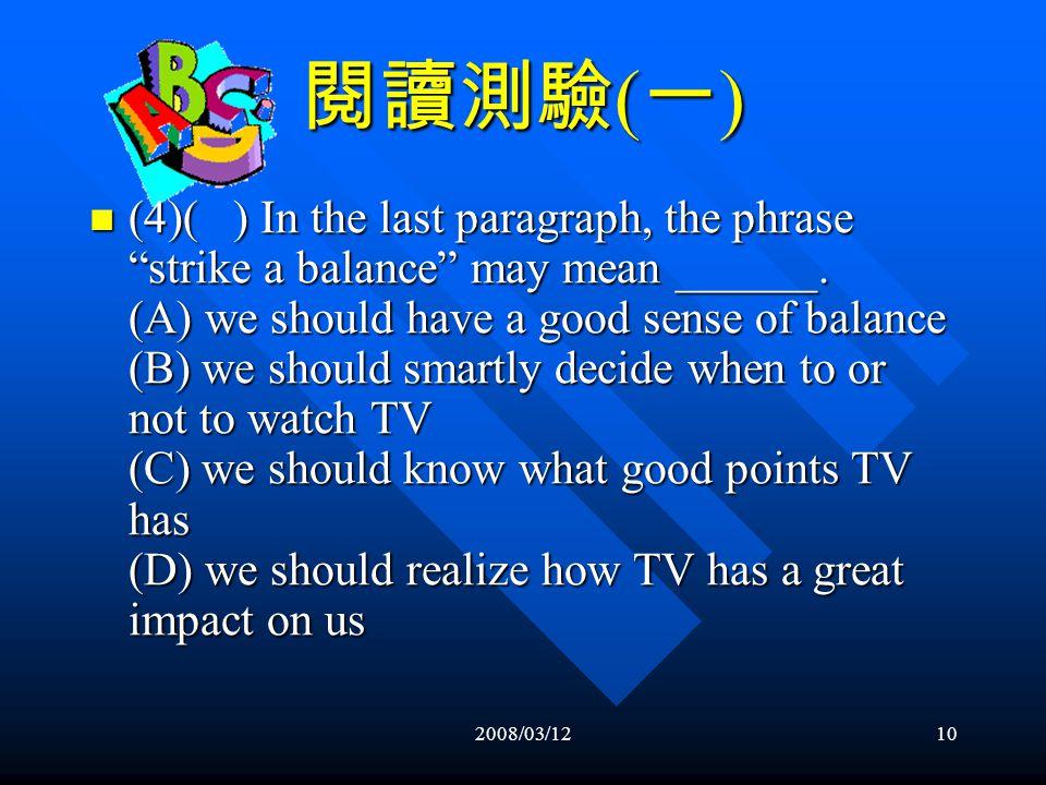 2008/03/129 閱讀測驗 ( 一 ) (3)( ) If a student wants to practice English listening skills, he or she had better watch ______.