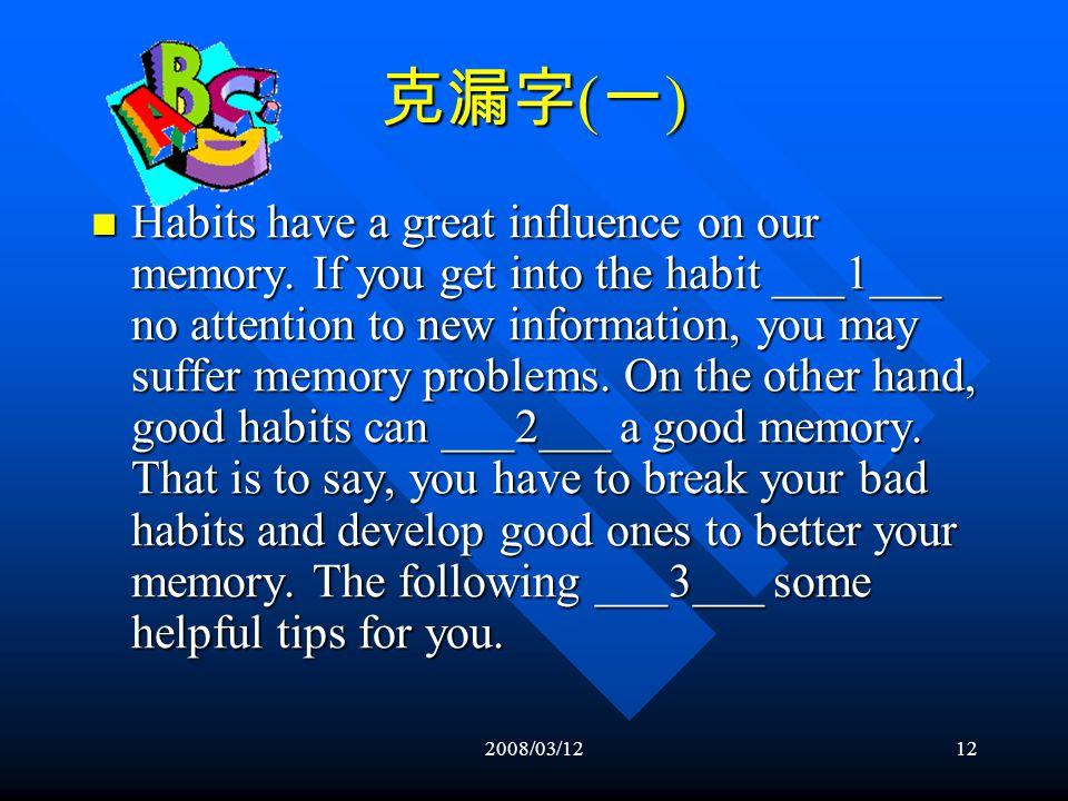 2008/03/1211 閱讀測驗 ( 一 ) (5)( ) According to the passage, which is correct.