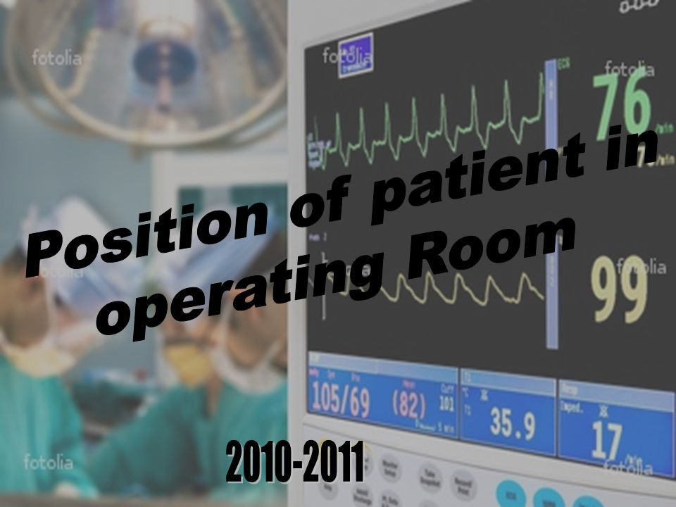 position of patient in operating room