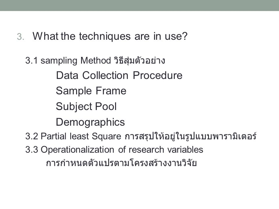 4.What are the findings of the papers.