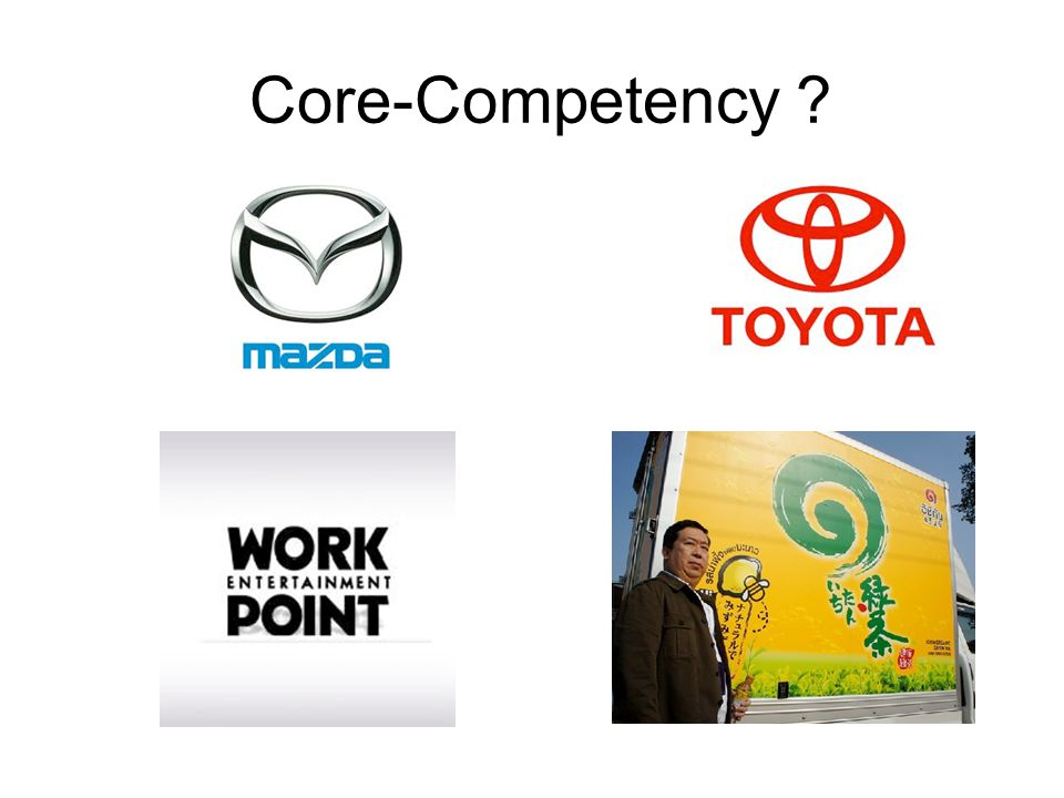 Core-Competency