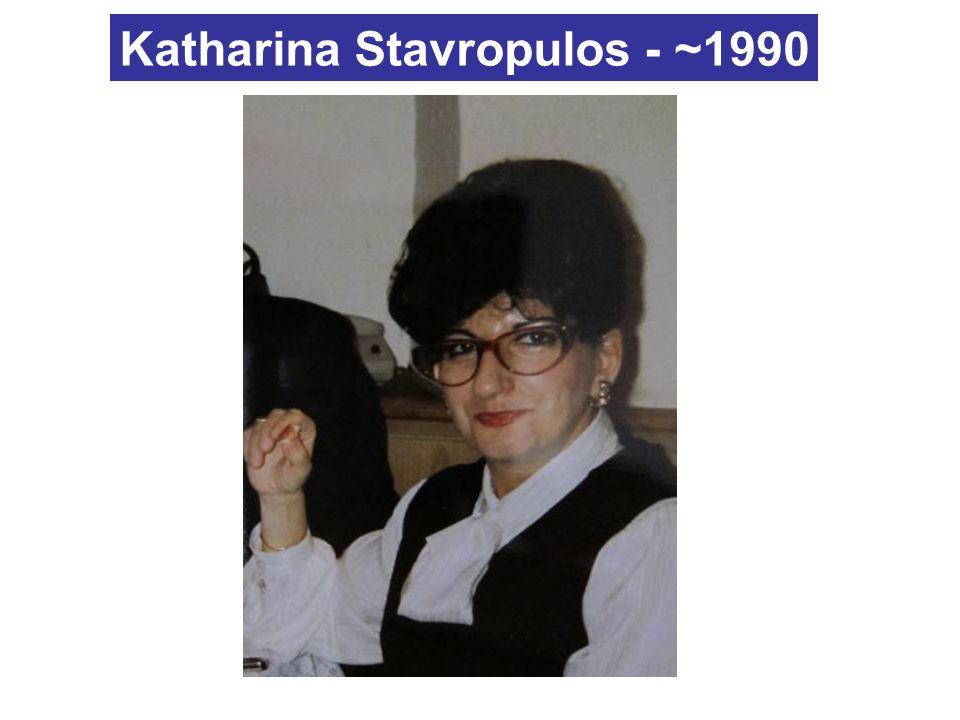 Katharina Stavropulos - ~1990