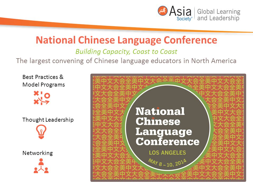 National Chinese Language Conference Building Capacity, Coast to Coast The largest convening of Chinese language educators in North America Best Pract