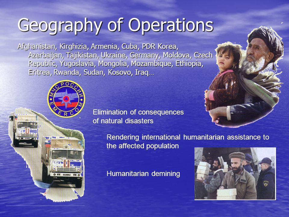 Geography of Operations Afghanistan, Kirghizia, Armenia, Cuba, PDR Korea, Azerbaijan, Tajikistan, Ukraine, Germany, Moldova, Czech Republic, Yugoslavi
