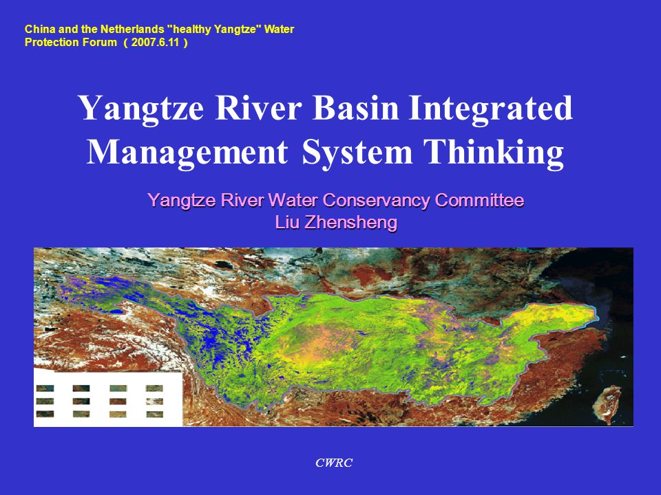 Yangtze River Basin Integrated Management System Thinking Yangtze River Water Conservancy Committee Liu Zhensheng CWRC China and the Netherlands healthy Yangtze Water Protection Forum ( 2007.6.11 )