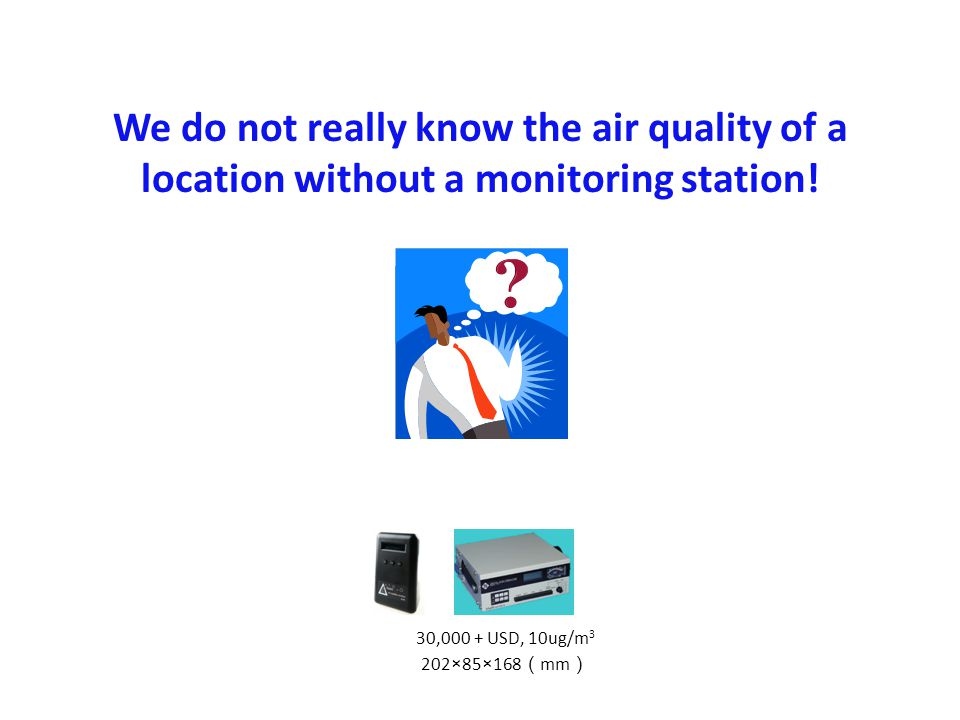 We do not really know the air quality of a location without a monitoring station.