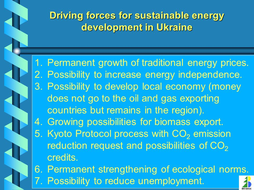 Driving forces for sustainable energy development in Ukraine 1.Permanent growth of traditional energy prices.