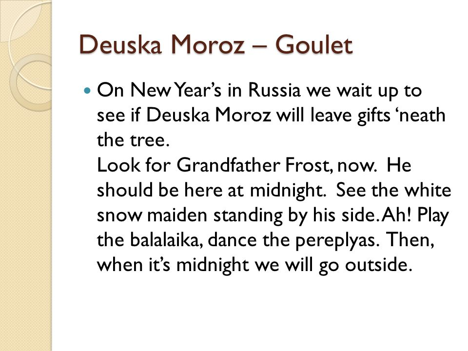Deuska Moroz – Goulet On New Year's in Russia we wait up to see if Deuska Moroz will leave gifts 'neath the tree.