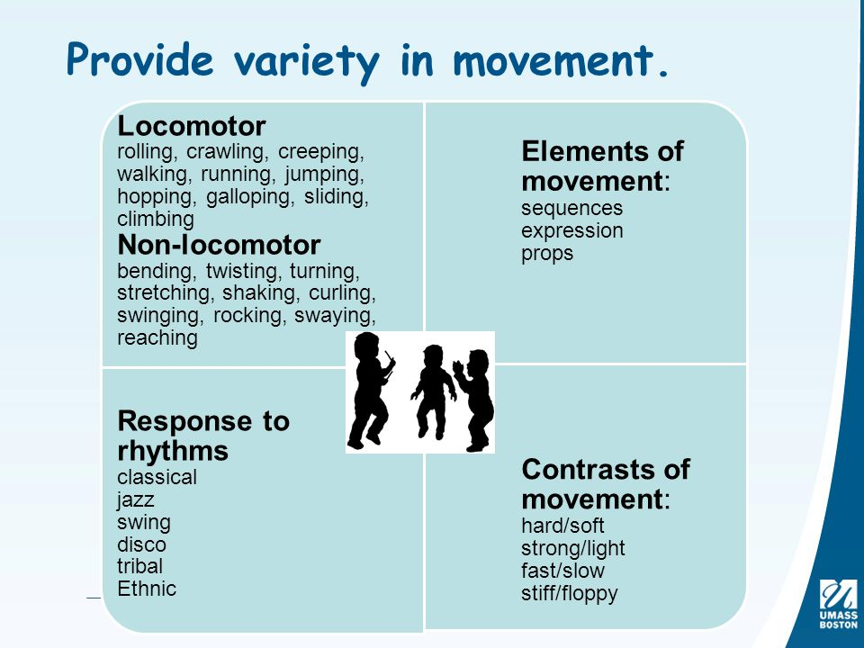 Provide variety in movement.