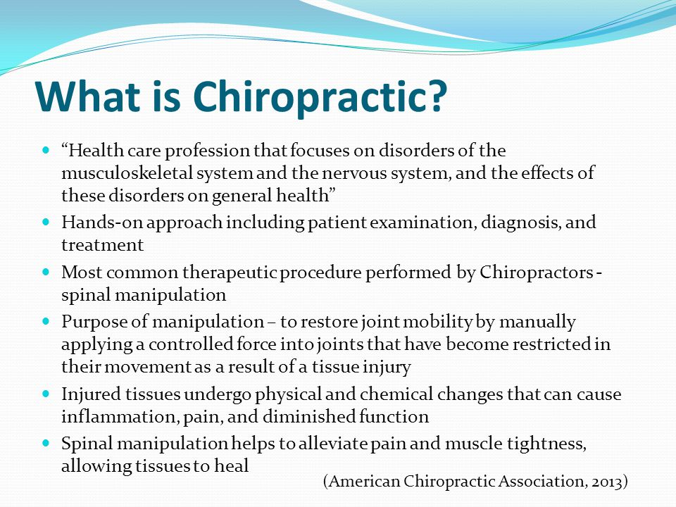 What is Chiropractic.