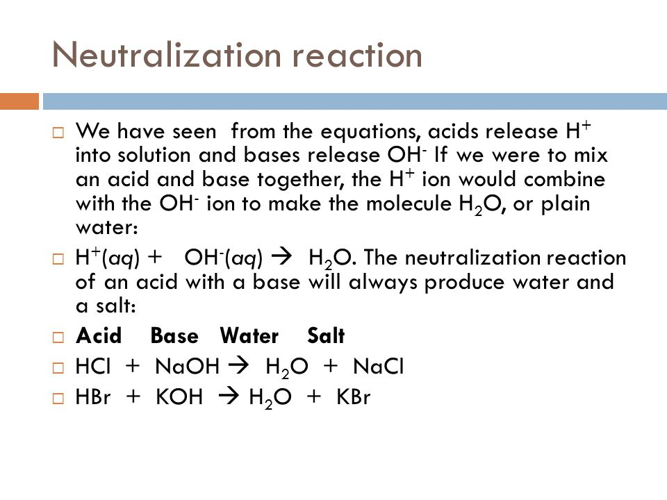 Self ionization of water  Water molecules collide with one another to cause the self-ionization reaction represented by this equation: 2H 2 O  H 3 O + + OH -  It is a reversible reaction so the equation is usually written with the arrows going in both directions: 2H 2 O(l) ↔ H 3 O + (aq) + OH - (aq)  The self ionization of pure water produces equal amounts of H ₃O + ions and OH - ions.