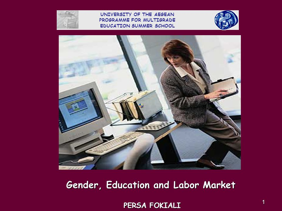 2 CONTENTS 1.GENERAL 2. FACTORS AFFECTING WOMEN'S EDUCATIONAL AND PROFESSIONAL CHOICES 3.