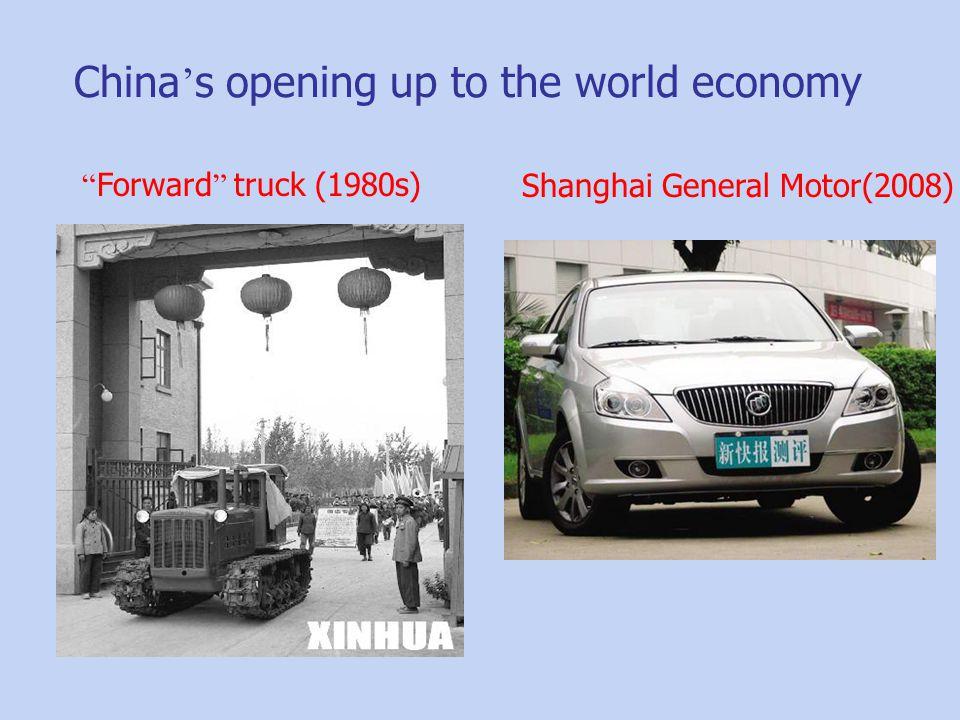 """ Forward "" truck (1980s)Shanghai General Motor(2008)"