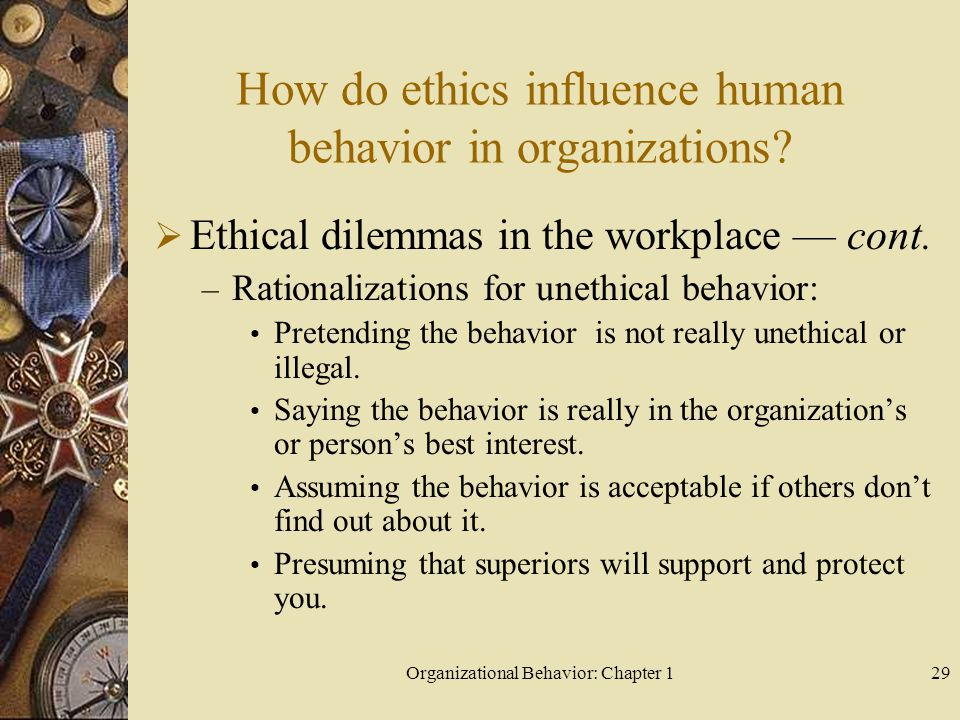 ethical dilemmas in the workplace essay