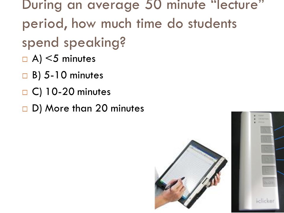 During an average 50 minute lecture period, how much time do students spend working/analyzing problems.