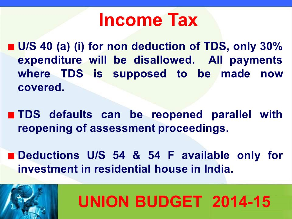 Income Tax U/S 40 (a) (i) for non deduction of TDS, only 30% expenditure will be disallowed. All payments where TDS is supposed to be made now covered