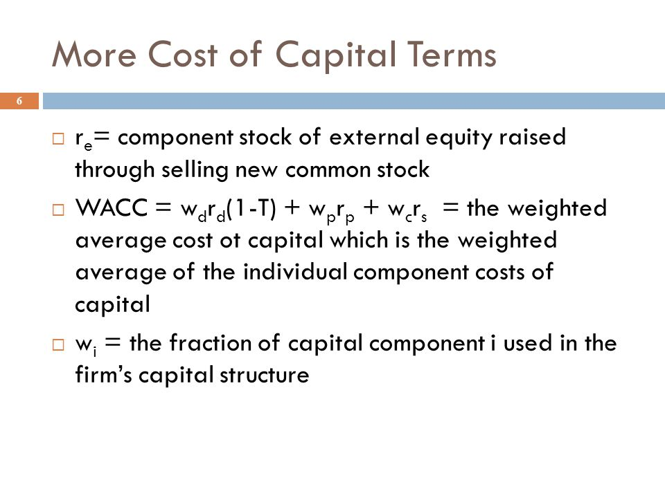 What to do about the different cost of retained earnings estimates.