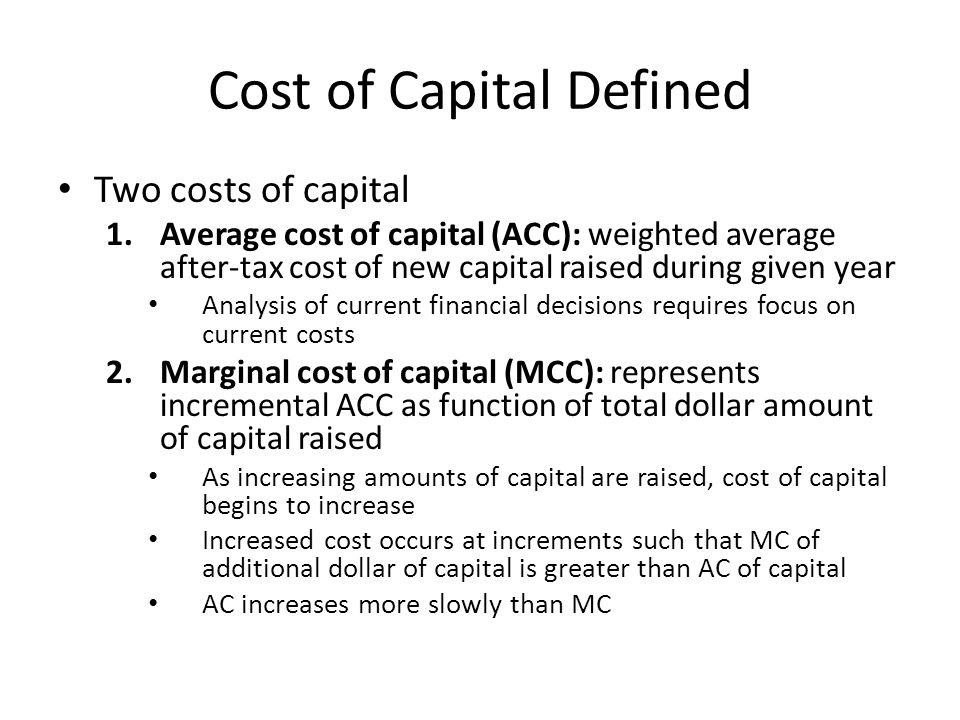 Cost of Capital Defined Consider an analogy of average and marginal tax rates.