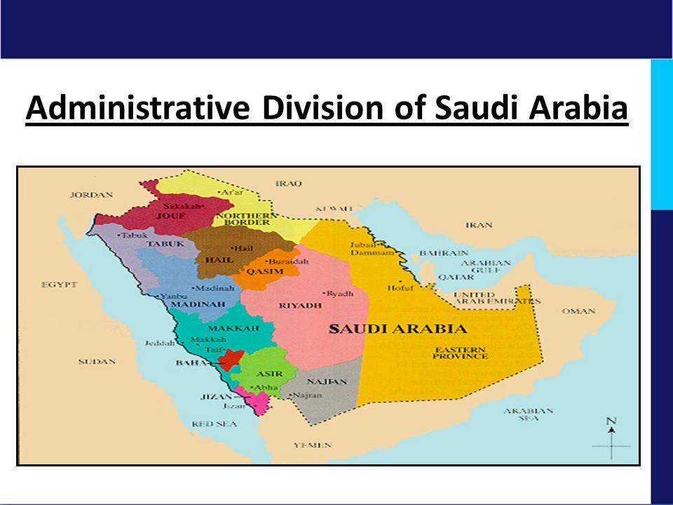 Administrative Division of Saudi Arabia