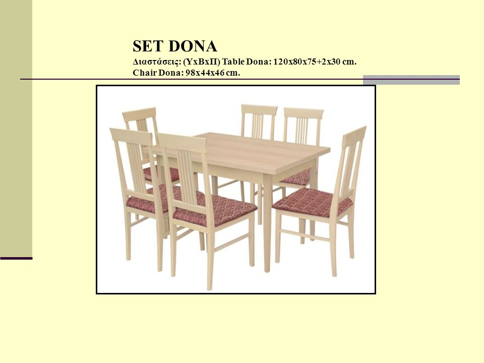 SET DONA Διαστάσεις: (ΥxBxΠ) Table Dona: 120x80x75+2x30 cm. Chair Dona: 98x44x46 cm.