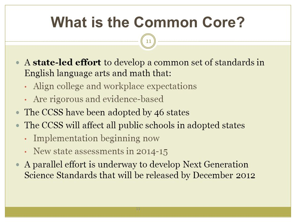 What is the Common Core.