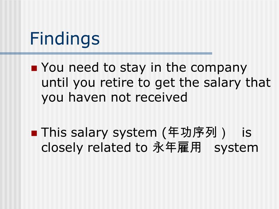 Company system Japan Cross functional Workers are assigned various jobs within a company 人事異動(じんじいどう) Your career is developed within a company Ex)A marketing senior manager is promoted to a HR Vice president US Vertical functional Workers are promoted within a department Your career is developed within a market
