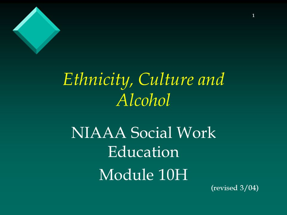 12 Ethnic/Cultural Influences  Drinking is influenced by: –Social norms, customs, and traditions of ethnic/cultural context –(False) stereotypes, over- estimates, and misperceptions that affect drinking patterns by normalizing drinking behavior ©2002 Microsoft Corporation.