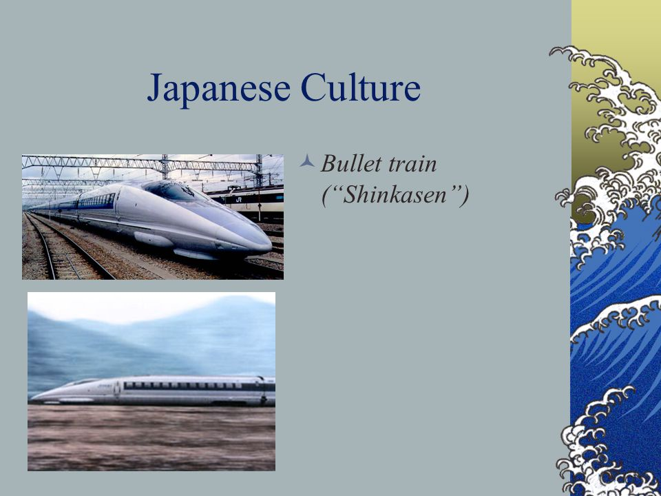 Japanese Culture Bullet train ( Shinkasen )