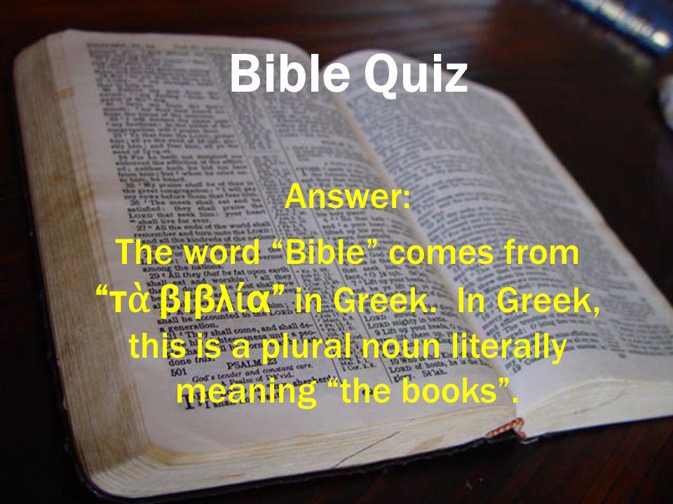 2.What Constitutes Divine Revelation.