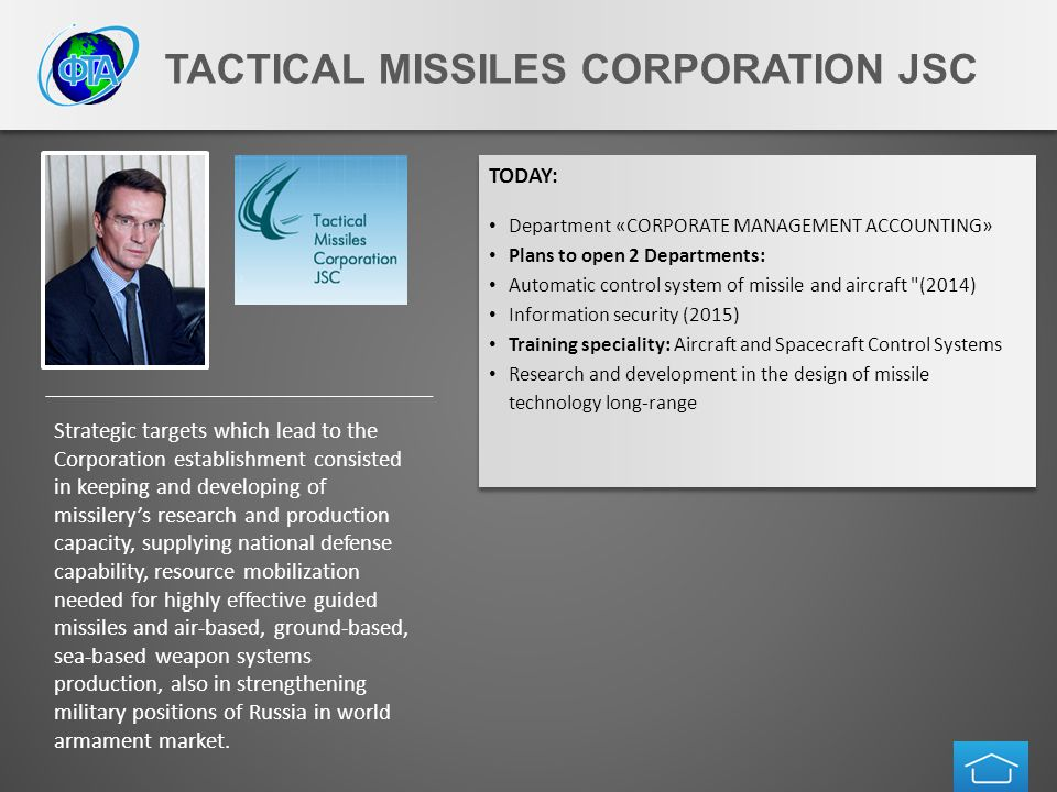 Department «CORPORATE MANAGEMENT ACCOUNTING» Plans to open 2 Departments: Automatic control system of missile and aircraft