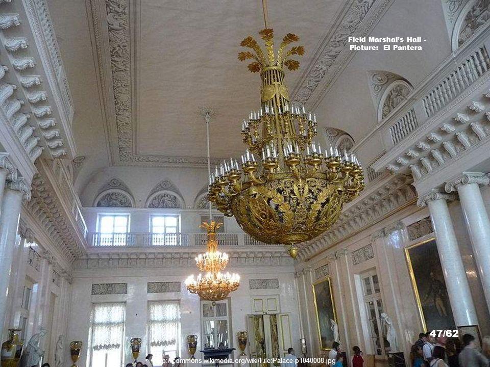 http://commons.wikimedia.org/wiki/File:Ermitáž_58.jpg Ermitáž Vase - Picture: Dezidor 46/62
