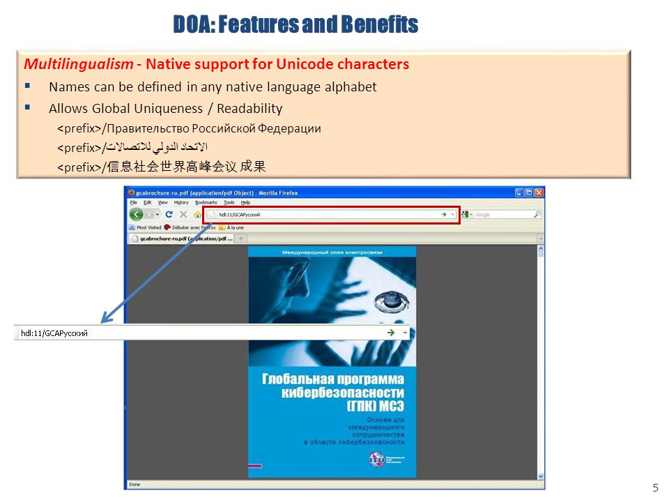 DOA: Features and Benefits 6 Persistence – Ability to locate and use digital objects, independent of its attributes (e.g.