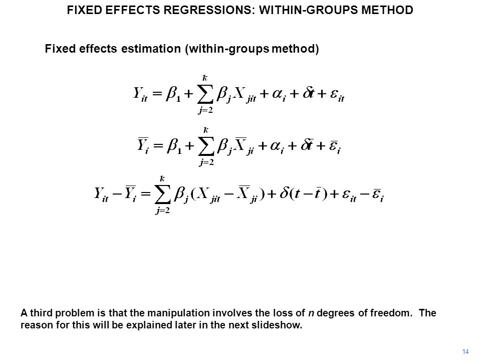 A third problem is that the manipulation involves the loss of n degrees of freedom. The reason for this will be explained later in the next slideshow.