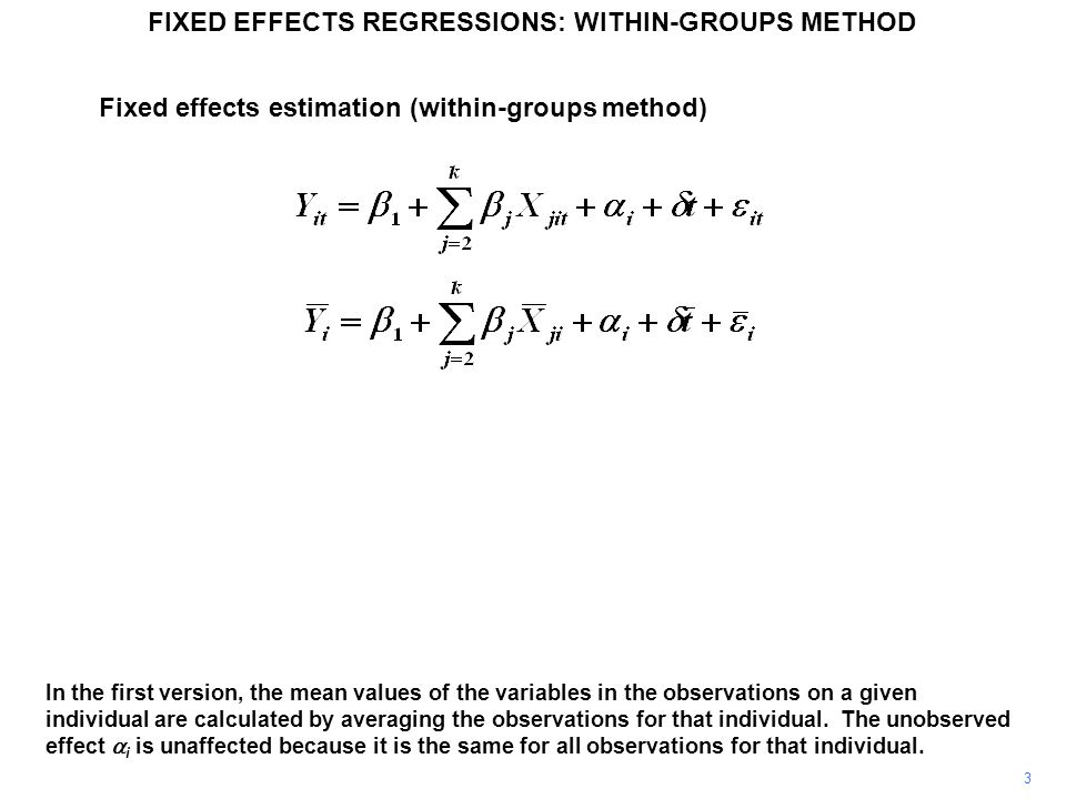 If the second equation is subtracted from the first, the unobserved effect disappears.
