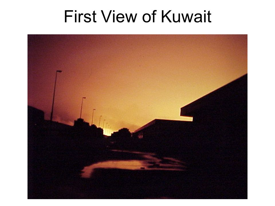 First View of Kuwait
