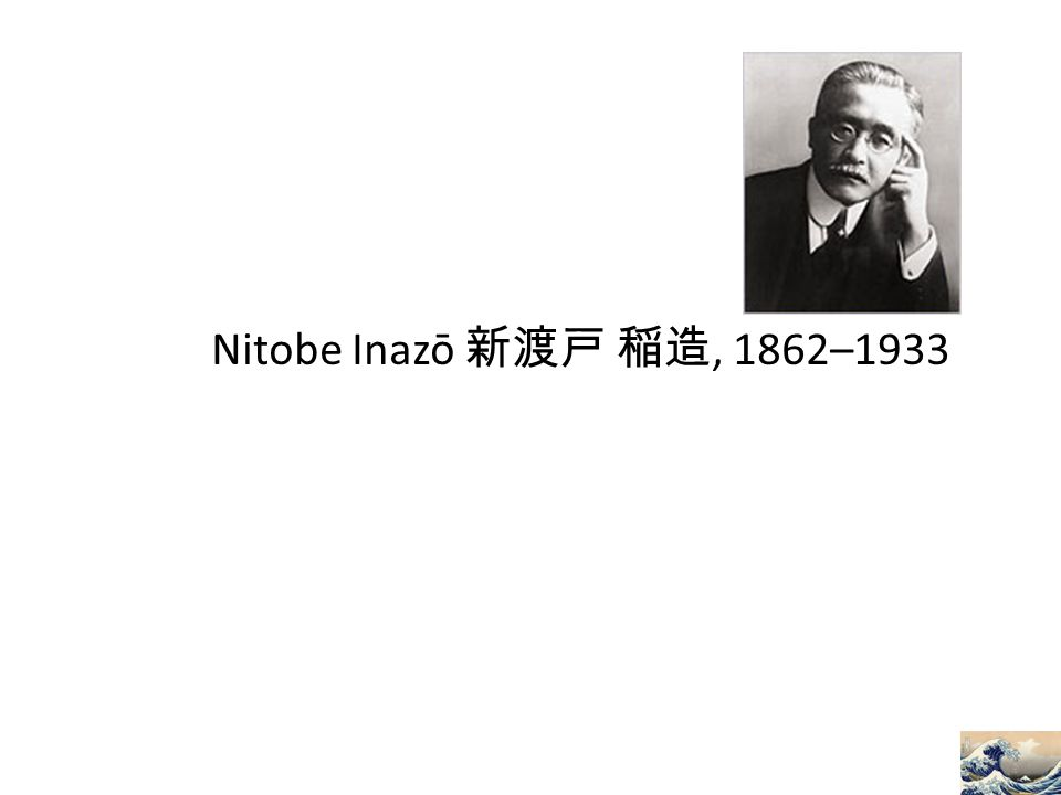 English in Scandinavia: Nitobe Inazō 新渡戸 稲造, 1862–1933