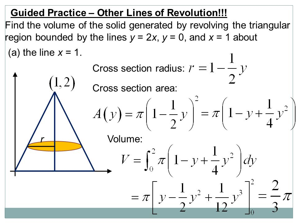 Guided Practice – Other Lines of Revolution!!.