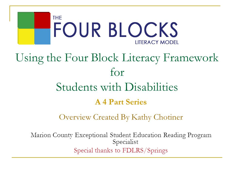 Adapting the Four Block Model for Students with Disabilities Adapt only in the areas of need.