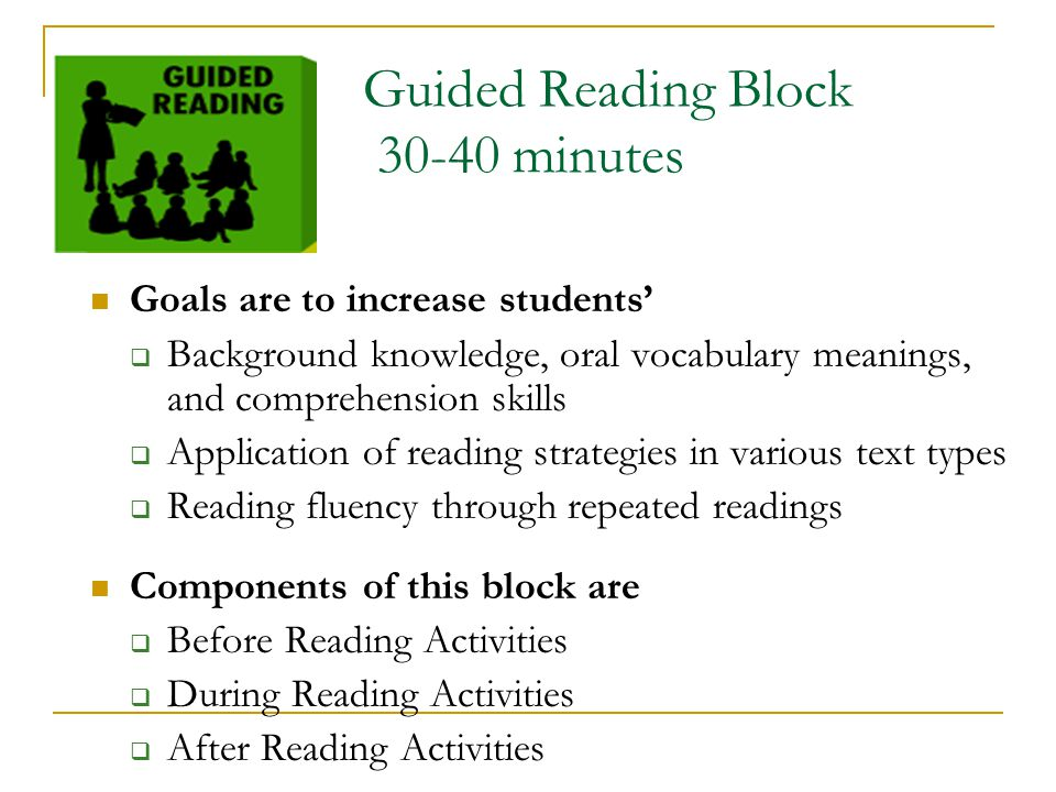 Self Selected Reading 30 minutes Provides an opportunity to get out of wheelchair and relax during teacher read-aloud.