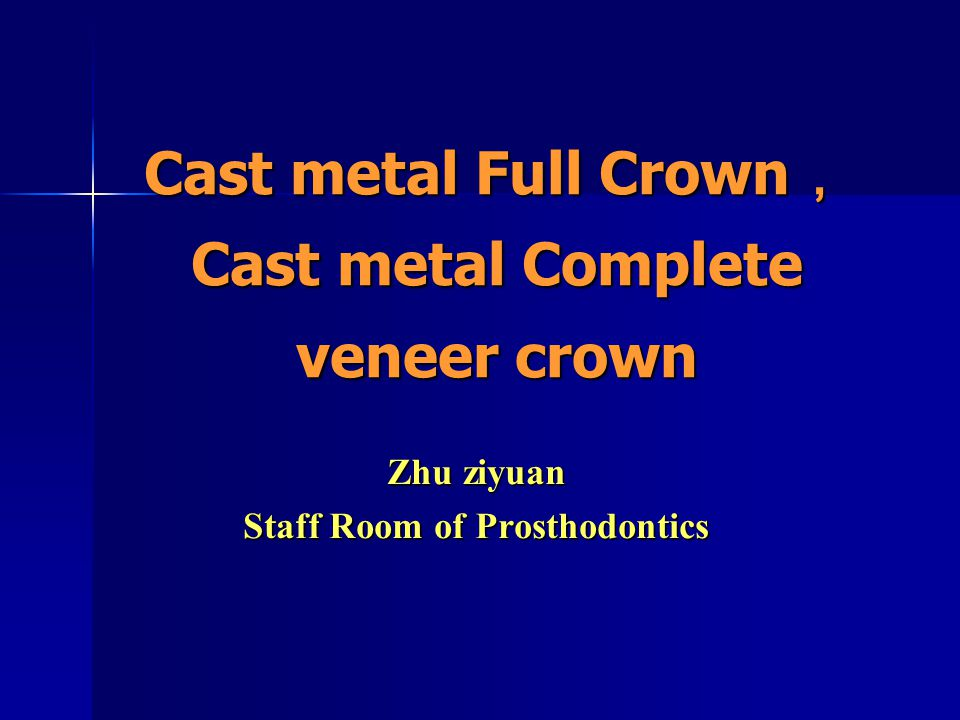 Contents  What is the full crown. How many types of the full crown are there.