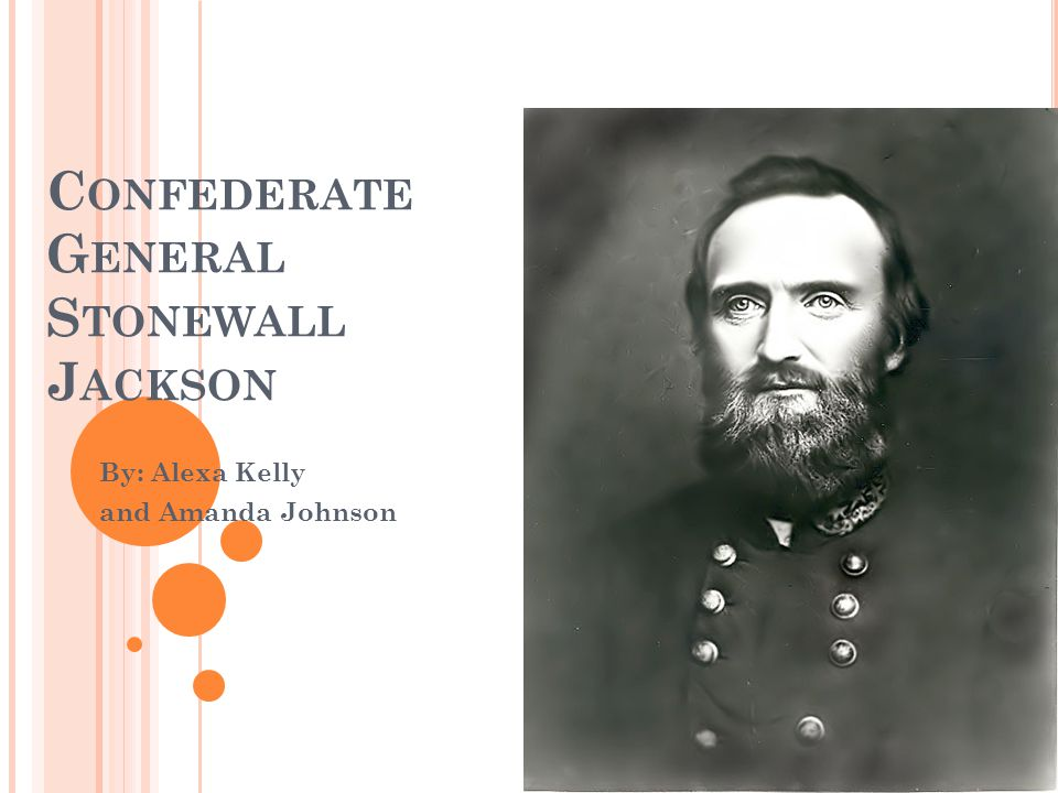 V ICTORIES C ONTINUED Jackson led the capture of Harper's Ferry on September 15, 1862 Gained 11,500 prisoners and a large amount of arms and stores Promoted to Lt.