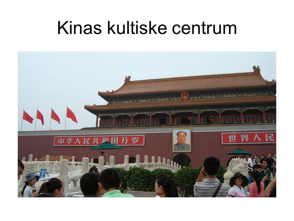 Kinas kultiske centrum
