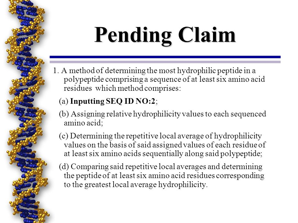 Pending Claim 1.