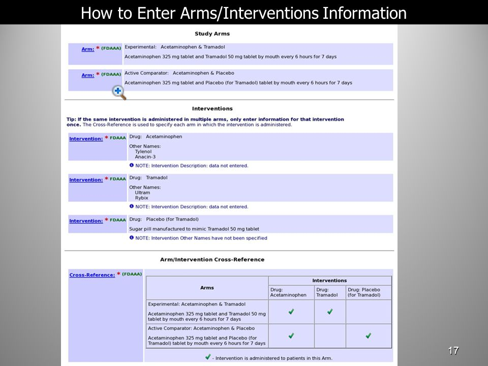 How to Enter Arms/Interventions Information 17