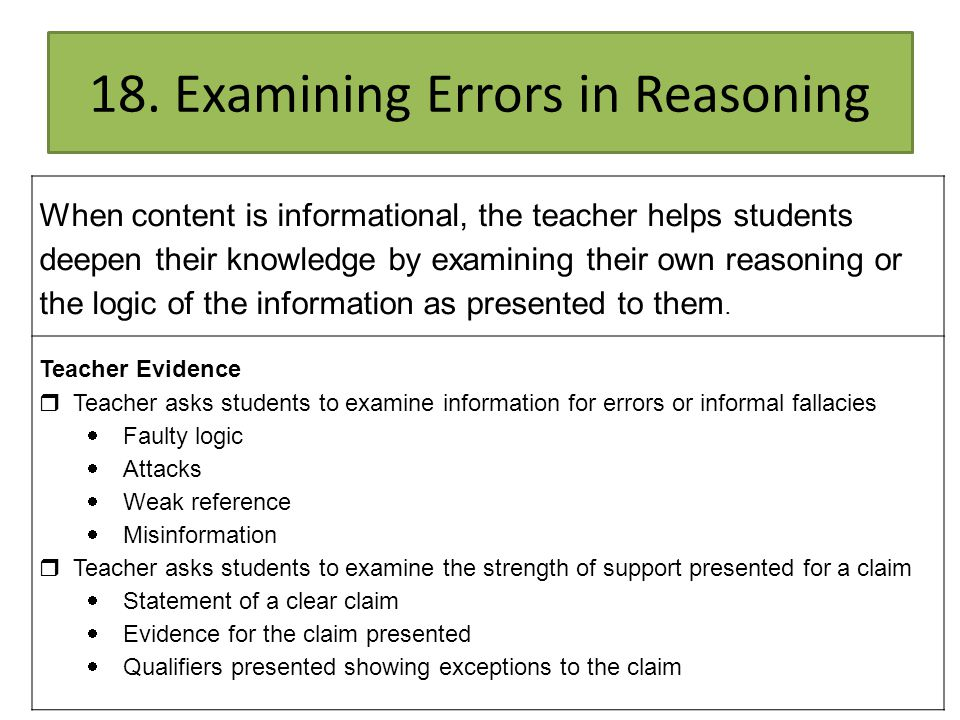 18. Examining Errors in Reasoning When content is informational, the teacher helps students deepen their knowledge by examining their own reasoning or