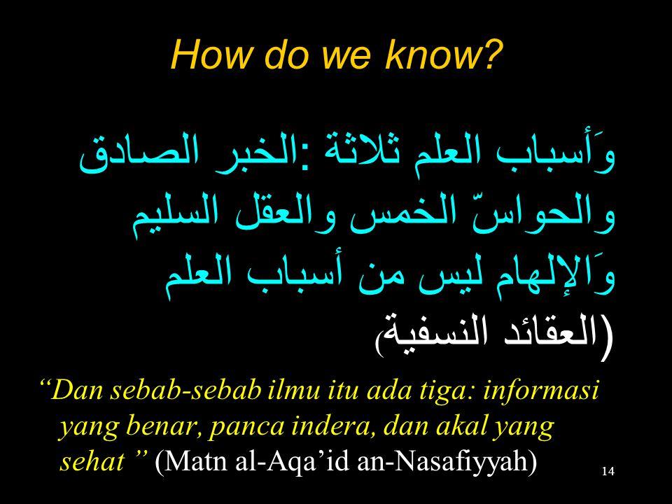 14 How do we know.